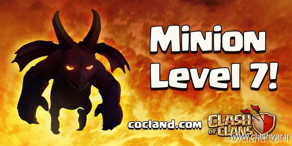 مینیون لول 7 ( Minion level 7 ) در کلش آف کلنز