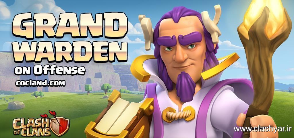 قهرمان جدید کلش آف کلنز به نام Grand Warden
