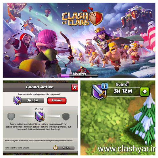 http://up.clashyar.ir/view/1062466/new_update1.jpg