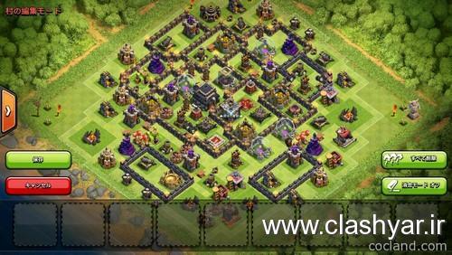 http://up.clashyar.ir/view/1088423/karas-new-th9-farming-layout%20(Copy).jpg
