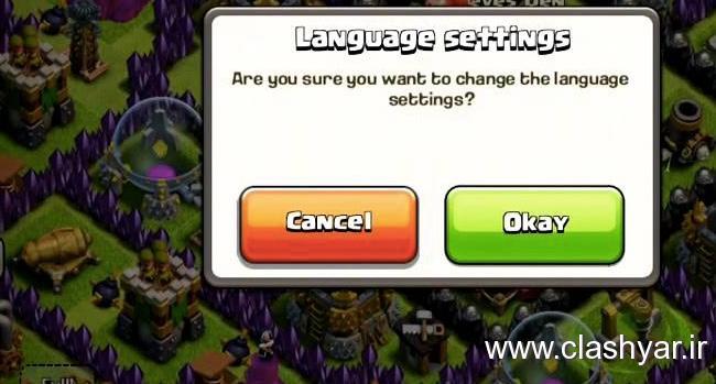 آیا تغییر زبان و کشور = لوت بیشتر ؟