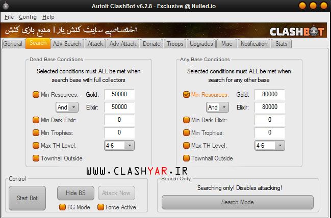 ربات جدید کلش اف کلنز ClashBot 7.9.0.1665 (حمله اتوماتیک )