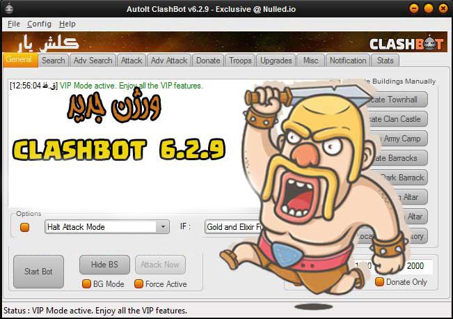 ربات حمله اتوماتیک کلش آف کلنز (ورژن جدید)