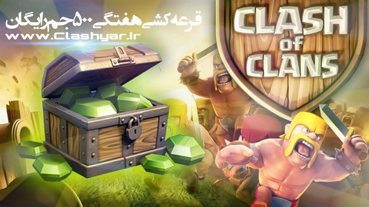 http://up.clashyar.ir/view/483390/PicsArt_1437912881748.jpg
