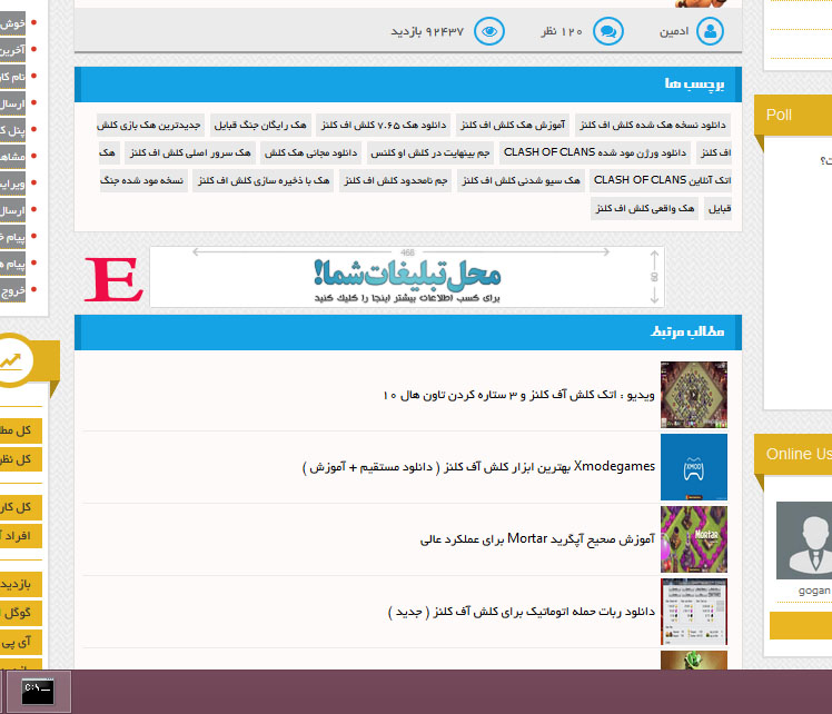 http://up.clashyar.ir/view/507624/Screenshot%20(48).jpg
