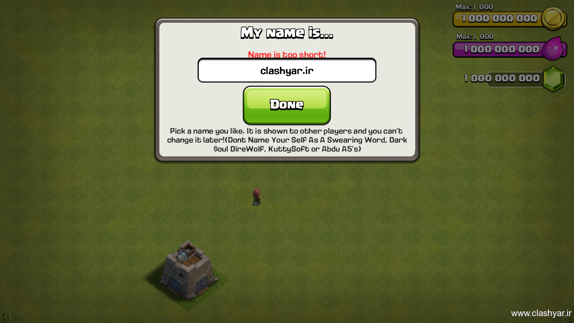 هک کلش Clash Of clans