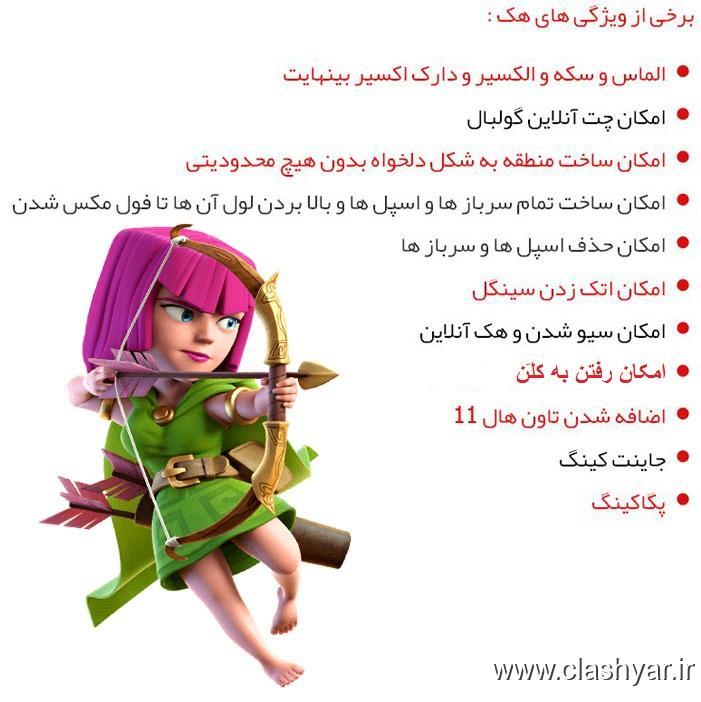 http://up.clashyar.ir/view/510331/sss.jpg