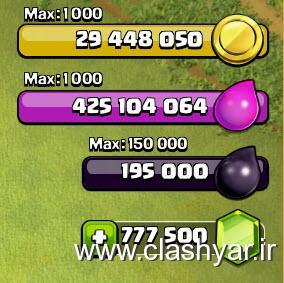 http://up.clashyar.ir/view/510334/2015-04-04_22-59-55.jpg