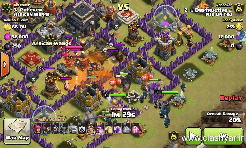 استراتژی حمله با GoWiPe
