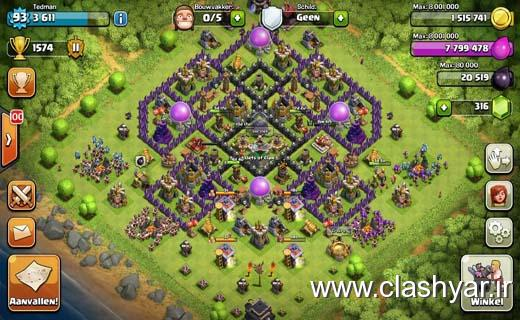 http://up.clashyar.ir/view/541923/Picture-farming-base-th9-anti-giant-and-barbarian.jpg