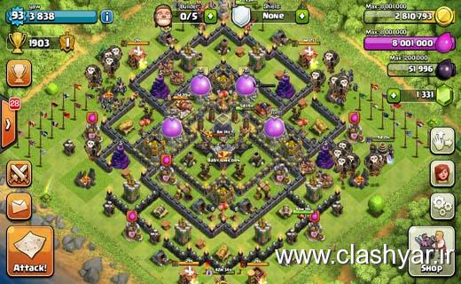 http://up.clashyar.ir/view/541924/Wallpaper-farming-base-anti-giant-and-barbarians.jpg