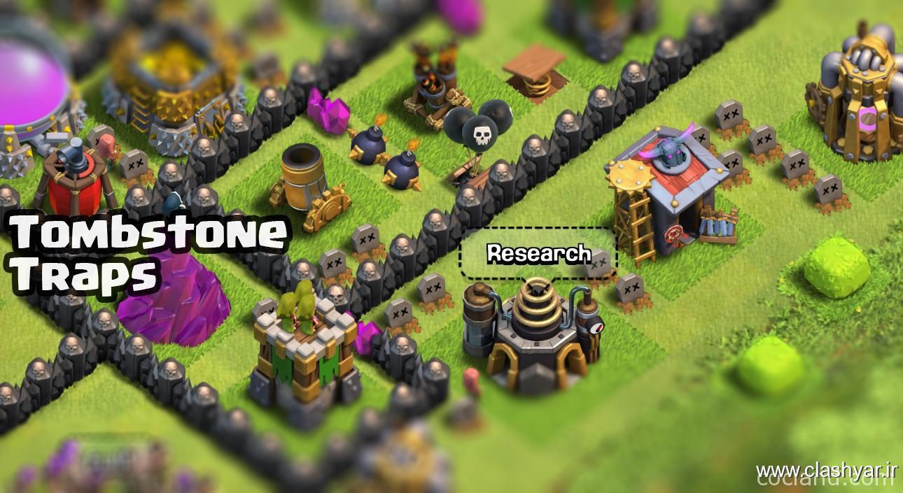 استراتژی دفاع با استفاده از سنگ قبر ها