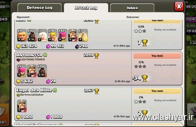 http://up.clashyar.ir/view/582579/losing-trophies-when-pushing-2-e1439369528608.jpg