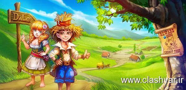 دانلود نسخه مود شده بازی Farmdale v1.6.31 + نسخه اصلی