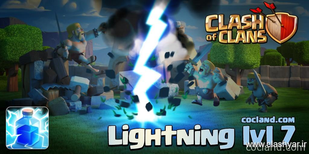 آپدیت جدید کلش آف کلنز Lightning Spell Level 7