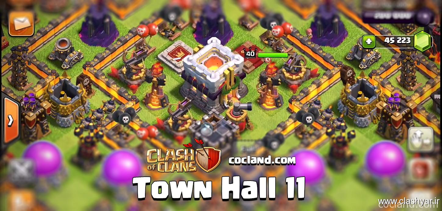 http://up.clashyar.ir/view/845466/new-town-hall-11-clash-of-clans.jpg