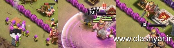 http://up.clashyar.ir/view/982885/Clash-of-Clans-hidden.traps-spots.jpg