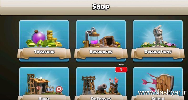 http://up.clashyar.ir/view/998063/Town-Hall-11-extra-defenses.jpg